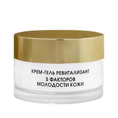 Антивозрастной уход Kora Крем-гель ревитализант. 5 факторов молодости кожи (Объем 50 мл)