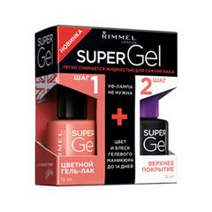 Гель-лак для ногтей Rimmel Набор Super Gel Duo Pack 031 (Цвет 031 Perfect Posy variant_hex_name F8757A)