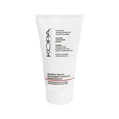 Маска Kora Экспресс-маска для объема и легкости жирных волос (Объем 150 мл)
