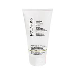 Маска Kora Экспресс-маска для увлажнения сухих и восстановления поврежденных волос (Объем 150 мл)