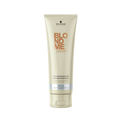 Шампунь Schwarzkopf BlondMe Blonde Shampoo Cool-Ice (Объем 250 мл)