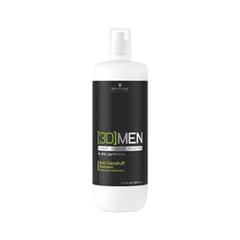 Средства от перхоти Bonacure [3D]MEN Anti-Dandruff Shampoo (Объем 1000 мл) недорого