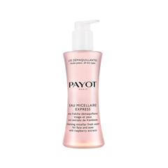 Мицеллярная вода Payot Eau Micellaire Express (Объем 200 мл)