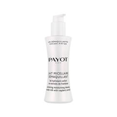 Молочко Payot Lait Micellaire Démaquillant (Объем 200 мл) молочко payot молочко очищающее мицеллярное для всех типов кожи 200 мл