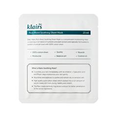 Тканевая маска Klairs