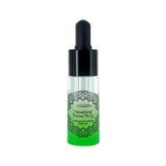 ������ ������� LASplash Cosmetics �������� ��� �������� ����������� ������ Vanishing Potion No.33 Coconut Concoction (���� Coconut Concoction)