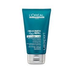 Крем LOreal Professionnel Крем несмываемый Pro Keratin Refill Protective Cream (Объем 150 мл)