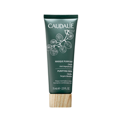 Маска Caudalie Masque Purifiant (Объем 75 мл)