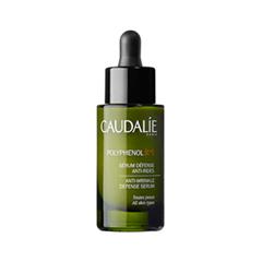 �������������� ���� Caudalie Polyphenol C15 Anti-Wrinkle Defense Serum (����� 30 ��)