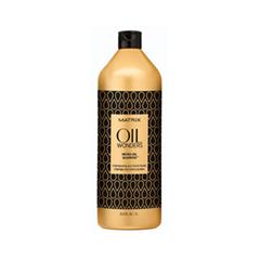 ������� Matrix Oil Wonders Micro-Oil Shampoo (����� 1000 ��)