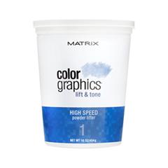 Окрашивание Matrix Осветляющая пудра ColorGraphics Lift  Tone Powder Lifter (Объем 454 г)