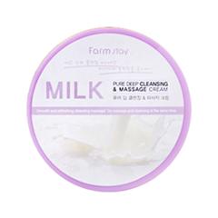 Крем FarmStay Milk Pure Deep Cleansing and Massage Cream (Объем 300 г)