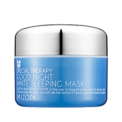 Ночная маска Mizon Good Night White Sleeping Mask (Объем 80 мл)