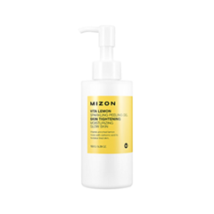 Пилинг Mizon Vita Lemon Sparkling Peeling Gel (Объем 150 мл) the yeon lotus roots 365 silky skin bubble peeling gel пилинг гель с экстрактом лотоса 100 мл