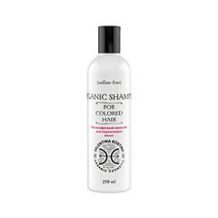 Шампунь Valentina Kostina Безсульфатный шампунь для окрашенных волос Organic Cosmetic (Объем 250 мл)