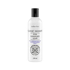 Безсульфатный шампунь для поврежденных волос Organic Cosmetic (Объем 250 мл)
