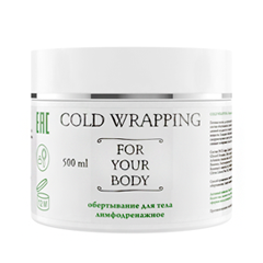 ����������� ���� Valentina Kostina ����������� �������������� Cold Wrapping (����� 500 ��)