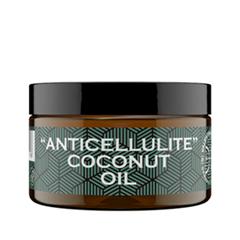 Масло для массажа Valentina Kostina Кокосовое масло Антицеллюлитное Аnticellulite Coconut Oil (Объем 1000 мл)