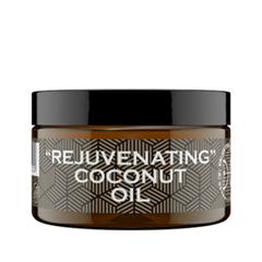 Масло для массажа Valentina Kostina Кокосовое масло Омолаживающее Rejuvenating Coconut Oil (Объем 250 мл)
