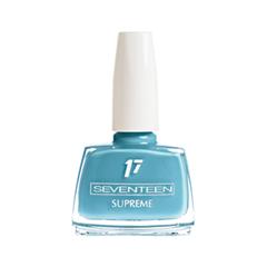 Лак для ногтей Seventeen Supreme Nail Enamel 190 (Цвет 190 variant_hex_name 5EAFCC) лак для ногтей seventeen supreme nail enamel 47 цвет 47 variant hex name b81b12