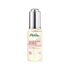 Масло Melvita Драгоценное масло для лица Шиповник (Объем 30 мл)