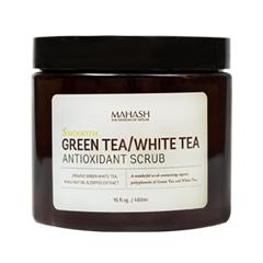 Скрабы и пилинги Mahash Green Tea/White Antioxidant Scrub (Объем 480 мл)