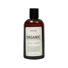 Гель для душа Mahash Organic Sunflower & Coconut Shower Gel (Объем 240 мл) гель для душа lavera pampering shower gel organic wild rose