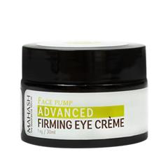 ���� ��� ���� Mahash Face Pump Advanced Firming Eye Cream (����� 30 ��)