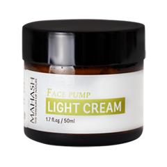 Крем Mahash Face Pump Light Cream (Объем 50 мл) экстракт грибов рейши шиитаке и мейтаке solgar 50 капсул