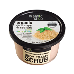 ����� ��� ���� Organic Shop Organic Cane Sugar & Sea Salt Body Scrub (����� 250 ��)