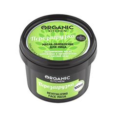 Маска Organic Shop Organic Kitchen Face Mask Перезагрузка (Объем 100 мл)