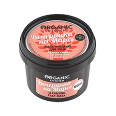 Маска Organic Shop Organic Kitchen Face Mask Вечеринка на Марсе (Объем 100 мл) the face shop маска для носа jeju volcanic lava peel off clay nose mask объем 50 г