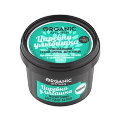 Скраб Organic Shop Organic Kitchen Face Scrub Царевна-улыбашка (Объем 100 мл)