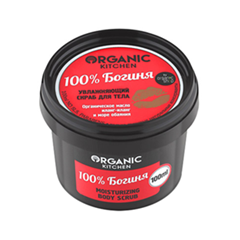 Скрабы и пилинги Organic Shop Organic Kitchen Moisturizing Body Scrub 100% Богиня (Объем 100 мл) цена