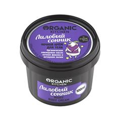 ���� ��� ���� Organic Shop Organic Kitchen Night Body Cream