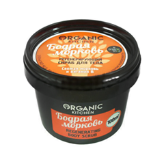 ������ � ������� Organic Shop Organic Kitchen Regenerating Body Scrub