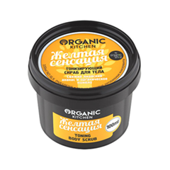 ������ � ������� Organic Shop Organic Kitchen Toning Body Scrub