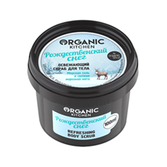 Скрабы и пилинги Organic Shop Organic Kitchen Refreshing Body Scrub