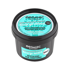 ������� Organic Shop Organic Kitchen Revitalizing Hair Conditioner