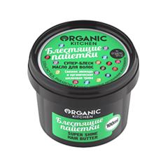 ����� Organic Shop Organic Kitchen Super Shine Hair Butter