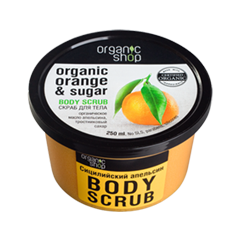 Скрабы и пилинги Organic Shop Organic Orange  Sugar Body Scrub (Объем 250 мл)