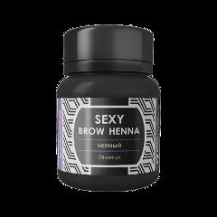 Окрашивание бровей Sexy Brow Henna Черная хна для профессионального использования (Цвет Черный variant_hex_name 000000)