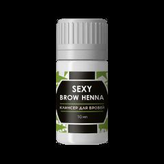 Окрашивание бровей Sexy Brow Henna Клинсер для обеззараживания кожи после оформления бровей (Объем 10 мл) innovator cosmetics белая паста для бровей sexy brow white paste 10 г