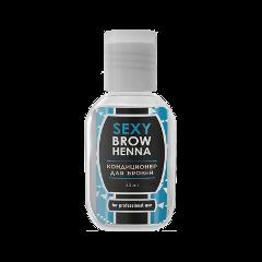 Окрашивание бровей Sexy Brow Henna Кондиционер для бровей (Объем 30 мл) bio henna premium тестер хны для бровей цвет кофейный
