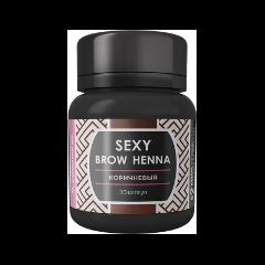 Окрашивание бровей Sexy Brow Henna Коричневая хна для профессионального использования (Цвет Коричневый variant_hex_name 592313) натуральная хна для бровей темно коричневая lady henna ааша