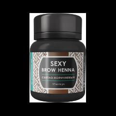Окрашивание бровей Sexy Brow Henna Светло-коричневая хна для профессионального использования (Цвет Светло-коричневый variant_hex_name 82411a) натуральная хна для бровей темно коричневая lady henna ааша