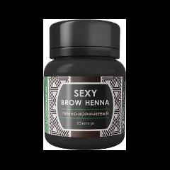 Окрашивание бровей Sexy Brow Henna Темно-коричневая хна для профессионального использования (Цвет Темно-коричневый variant_hex_name 391e00)