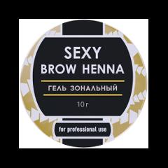 Окрашивание бровей Sexy Brow Henna Зональный гель для бровей (Объем 10 г) 10 мл натуральная хна для бровей темно коричневая lady henna ааша