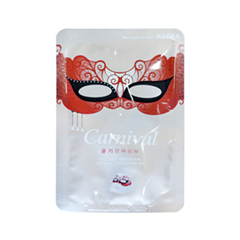 Тканевая маска Skin Factory Carnival Brightening Shining Facial Mask (Объем 23 мл)