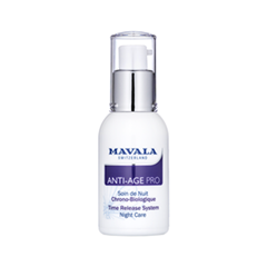 Ночная маска Mavala Anti-Age PRO Time Release System Night Care (Объем 30 мл) mavala набор комплекс 3 mavala nail care 1 2 3 manicure a 11 072 1 шт